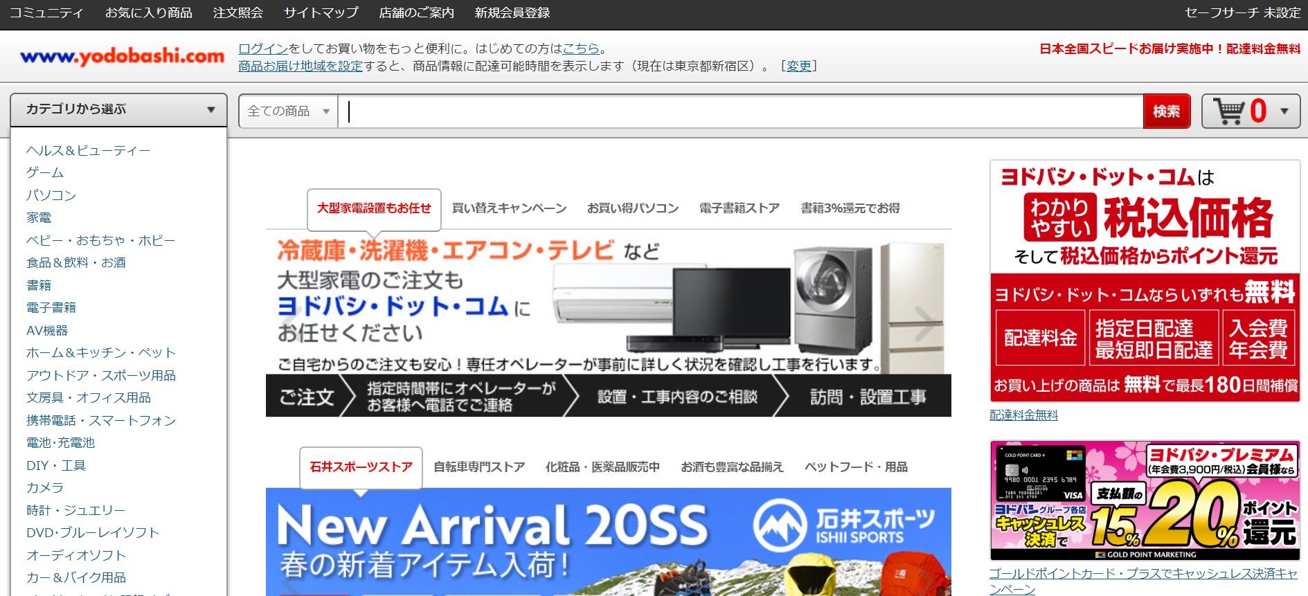 Prime Nowの代わりになるサービスのブログ画像