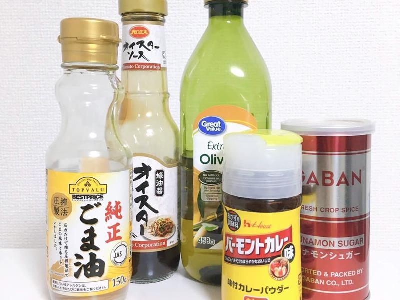 買ってよかった調味料のブログ画像