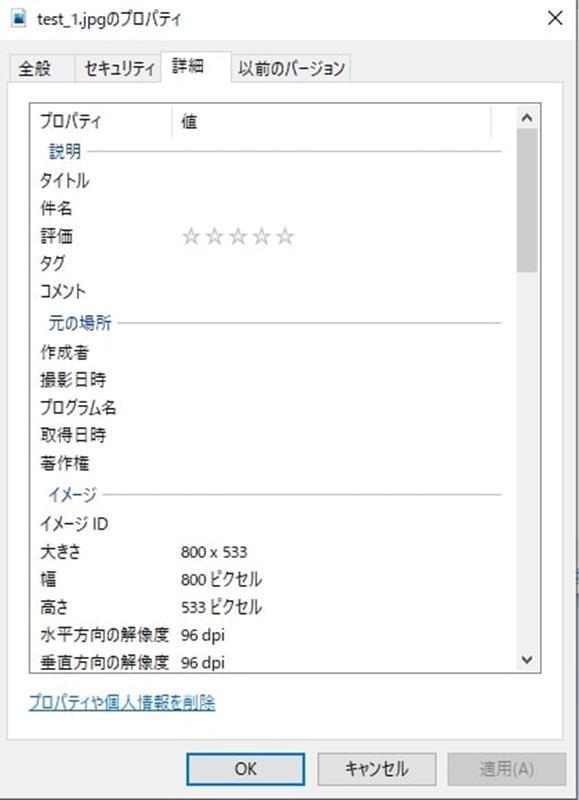 Dropresizeのブログ画像