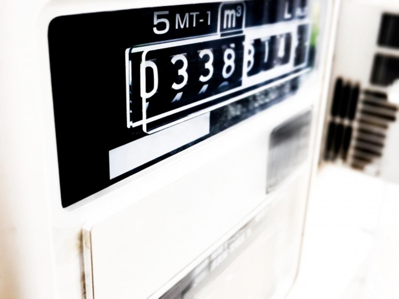 二人暮らしの電気代の目安のブログ画像