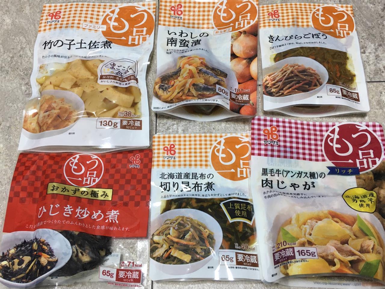 カネ吉の惣菜おまかせセットのブログ画像