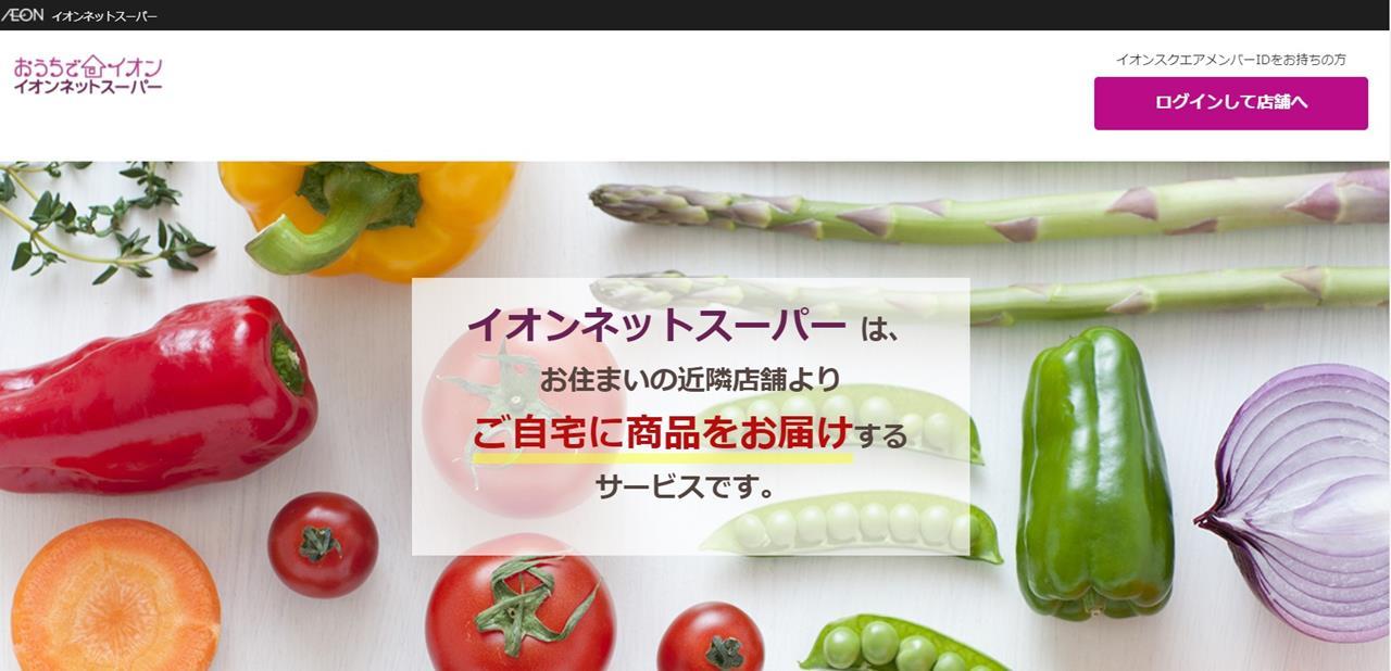 スーパーの買い物に疲れるのブログ画像